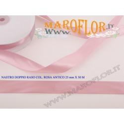 Nastro Doppio Raso Rosa Antico 25mm x 50 metri